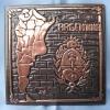Co0010.- Mapa y escudo Argentino.
